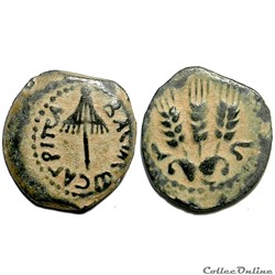 Herodes Agrippa I