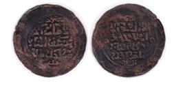 Great Mongols - Mongke Khan - Otrar