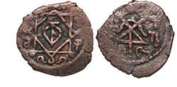 David VIII Rebel (Urchi) - regular fals