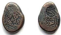 Giorgi IV Lasha - irregular AE fals