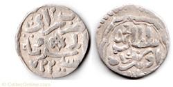 Uzbeq - Saray al Mahrusa