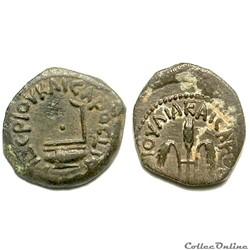 Procurator - Pontius Pilatus