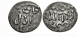 Toqta, with Nogai Khan