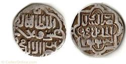 Jani Beq Khan - Saray al Jadid