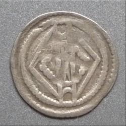 Anonyme (fin XIIème/début XIIIème siècle). Maille muette