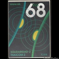 ARIANE 44l  VOL N° 68  satellite SOLIDAR...