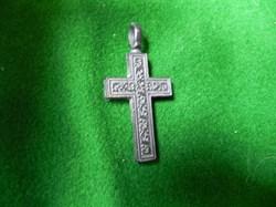 croix  provenant du champs de bataille d...