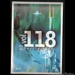 AUTOCOLLANT   ARIANE  KOUROU  VOL N°118 ...