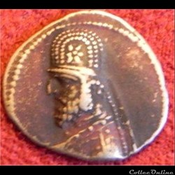 Mithradates III - S.31.5 - Ecbatane