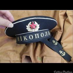 bachi marine Soviétique  Nikopol