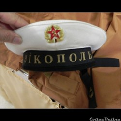 Bachi de l'armée Bulgare Nikopol