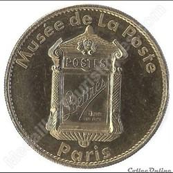 PARIS - MUSEE DE LA POSTE - NON DATEE (2005)