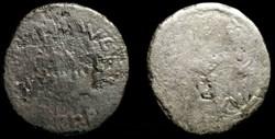 MARCUS ANTONIUS AR Denarius, Leg XVI