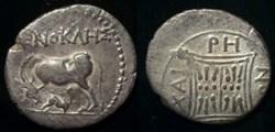 APOLLONIA, ILLYRIA AR Drachm
