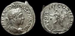 ELAGABALUS AR Denarius