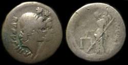 MN. CORDIUS RUFUS ROMAN REPUBLIC AR Dena...