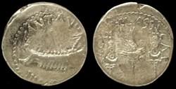 MARCUS ANTONIUS AR Denarius LEG XVII Cla...