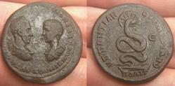 Macrinus Pentassarion AE28, Hr & J (2012...