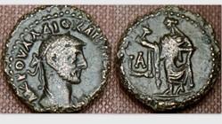 DIOCLETIAN Tetradrachm Milne 4750, Elpis