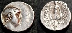ARIOBARZANES I PHILOROMAIOS; KINGS of CA...