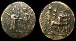 AEOLIS, KYME AE 15