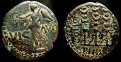 AUGUSTUS AE19 (Semis)