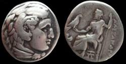ALEXANDER III AR Drachm