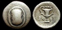 BOEOTIA FEDERAL COINAGE AR Hemidrachm