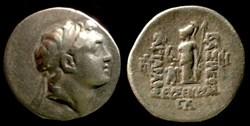CAPPADOCIAN KINGDOM: Ariarathes V AR Dra...