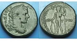 Elagabalus AE26 Moushmov 1377, Ares