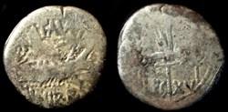 MARCUS ANTONIUS AR Denarius  LEG XV