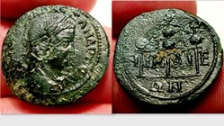 SEVERUS ALEXANDER AE20, BMC 103, Three S...
