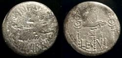 MARCUS ANTONIUS  AR Denarius, LEG VI