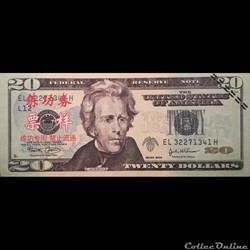 CHINE - BILLET TEST - 20 DOLLARS
