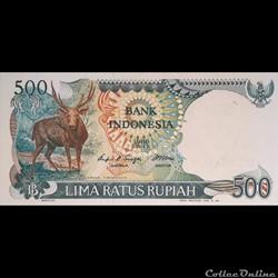 INDONESIE - P 123 - 500 RUPIAH - 1988