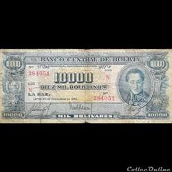 BOLIVIE - P 151 (3) - 10.000 BOLIVIANOS ...
