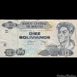 BOLIVIE - P 238A - 10 BOLIVIANOS - 2013