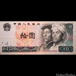 CHINE - P 887 A - 10 YUAN - 1980