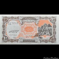EGYPTE - P 187 - 10 PIASTRES -  1997-199...