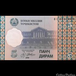 TADJIKISTAN - P 11 - 5 DIRAM - 1999