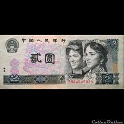 CHINE - P 885 B - 2 YUAN - 1990
