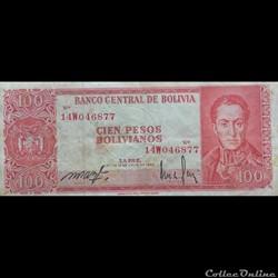 BOLIVIE - P 164 B (2) - 100 PESOS BOLIVI...