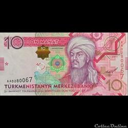 TURKMENISTAN - P 24 - 10 MANAT - 2012