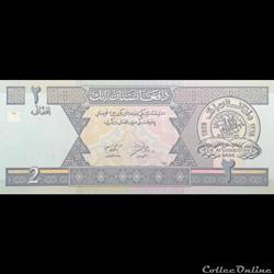 AFGHANISTAN - P 65 - 2 AFGHANIS - 2002