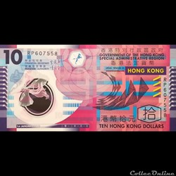 HONG KONG - P 401 C - 10 DOLLARS - 2012