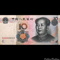 CHINE - P 904 - 10 YUAN - 2005
