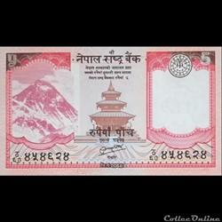 NEPAL - P 69 - 5 RUPEES - 2012