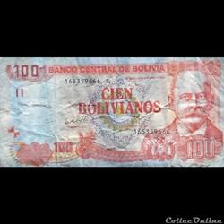 BOLIVIE - P 241 - 100 BOLIVIANOS - 2011-2013