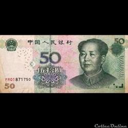 CHINE - P 906 - 50 YUAN - 2005