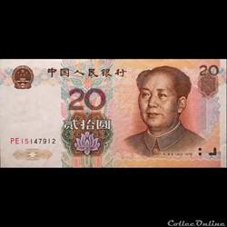 CHINE - P 899 - 20 YUAN - 1999